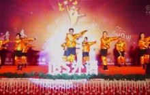 2017珠海国际商务外国语学院舞林大会开场舞