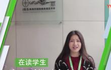 2018 iBS学院宣传片